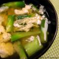玉ねぎの葉の味噌汁