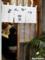とんかつ蝶屋-2