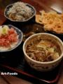 博雅贅沢丼セット