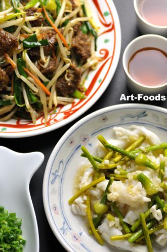 f:id:artfoods:20090915072309j:image:left