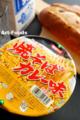 焼そば大将(82)ニュータッチ『焼そばカレー味』-2