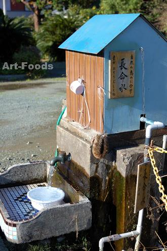f:id:artfoods:20091208071617j:image:w250:right
