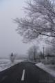 雪の養鶏団地_100212
