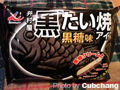 f:id:artfoods:20100225035107j:image