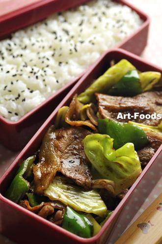 f:id:artfoods:20100304102336j:image:left
