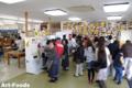 小川港魚河岸食堂_100424_食券自販機