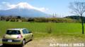 MtFuji&Megane_100501_1148~01ARK