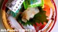 海鮮丼寿司_100502_1218~01AR2afd