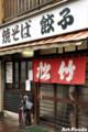 松竹店舗_100703