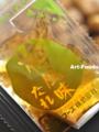 梅風味納豆_100813_2