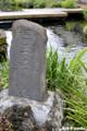 泉の里親水公園_100815_7
