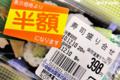 寿司盛り合せ_101210-1