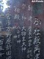 万野原新田・琴平神社_110117-2
