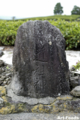 杉田・立石の道祖神A_101001