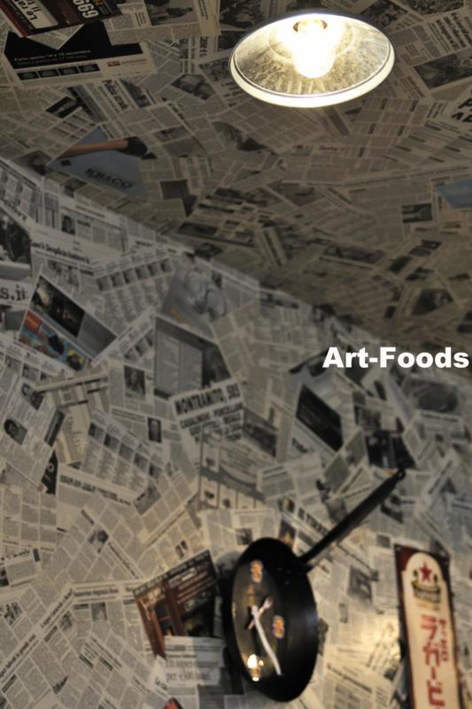 f:id:artfoods:20110222155435j:image:w240:right