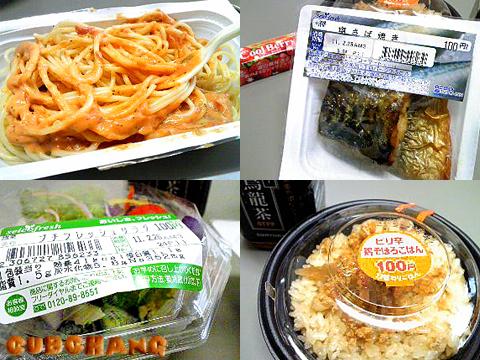 f:id:artfoods:20110226105440j:image:w240:right