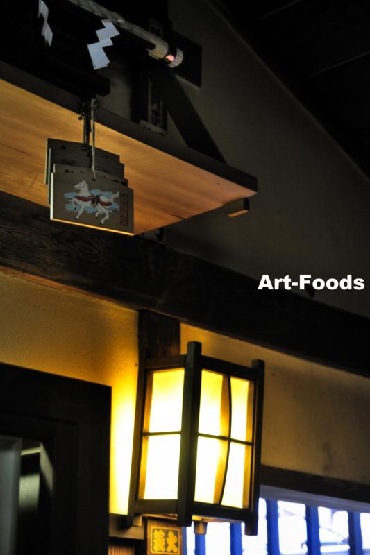 f:id:artfoods:20110307154640j:image:w180:left