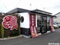 鯛小判本舗_110626-1