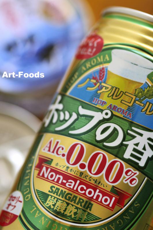 f:id:artfoods:20110914075851j:image:w240