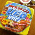 沖縄タコライス風UFO_110917-1