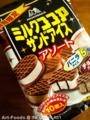 森永ミルクココアサンドアイス_111208-1