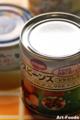 ミックスビーンズ缶_111215