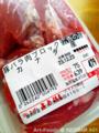 豚バラ肉ブロック_111221