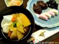 雑煮2012元旦_120101