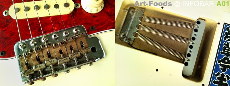 f:id:artfoods:20120106101735j:image:w500