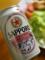 札幌開拓使麦酒_120205