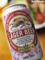 キリンラガー桜缶2012_120313