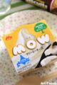 モウ-クリーミーチーズ_120321-1