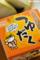 都納豆おちびさん「つゆだく」_120408-1
