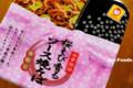 桜えび香るソース焼そば_120422-1