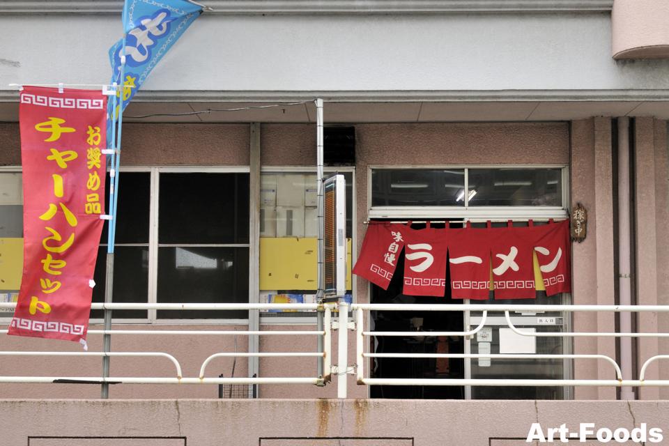 空海店舗_120504