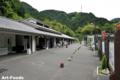 道の駅・宇津ノ谷峠_120520