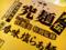 香味塩らぁ麺_120622-1