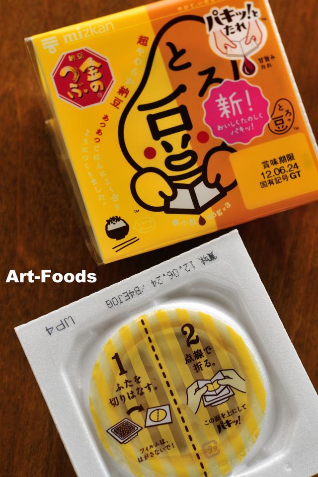 f:id:artfoods:20120626152443j:image:w240:left