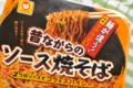 昔ながらのソース焼そば_120701-1