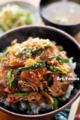 豚肉のキムチ炒め丼_120703