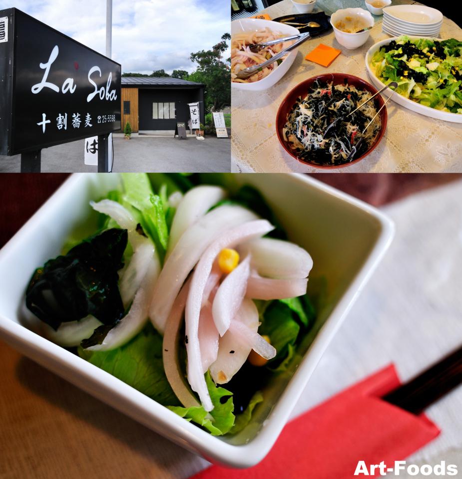 野菜ばっかしバイキング@LaSoba_120715