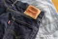 新しいジーンズ_120816