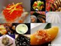 お節料理2013_130101