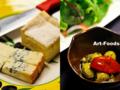 ステーキの前菜_130101