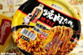 晩餐館焼肉のたれ味焼そば_121007-1