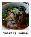 台湾ラーメン_130505