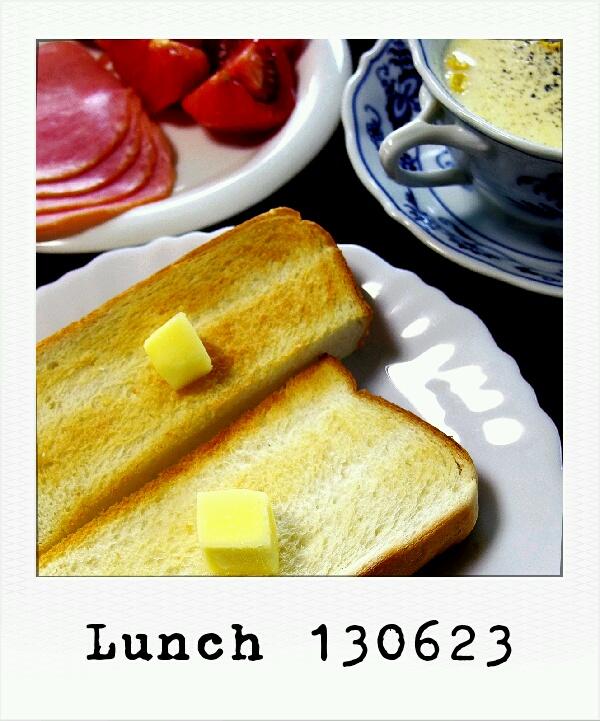 f:id:artfoods:20130626063549j:image:w240:left