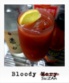 Bloody SuZAn _130703