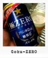 極ZERO_130702
