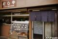 にしや店舗外観_130702